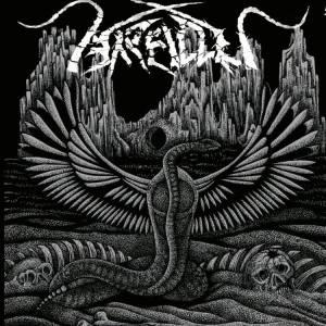 Arallu DVD cover
