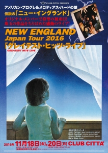 new-england-japan-2016