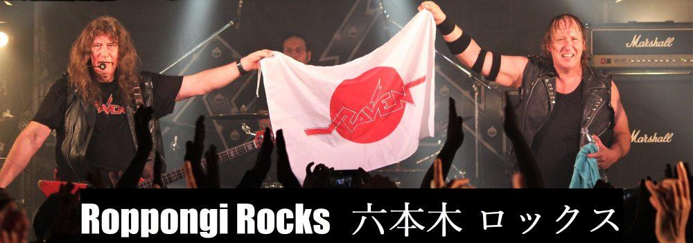 Roppongi Rocks
